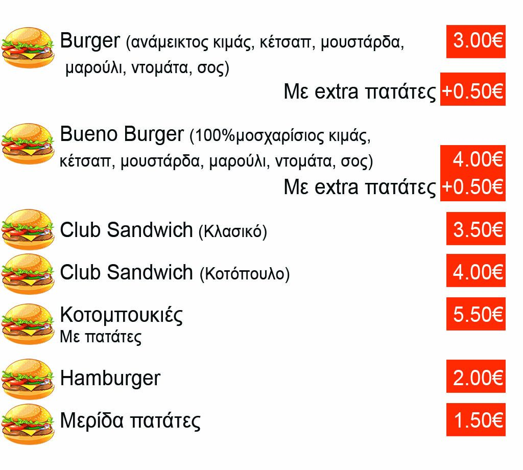 burger sandwich menu