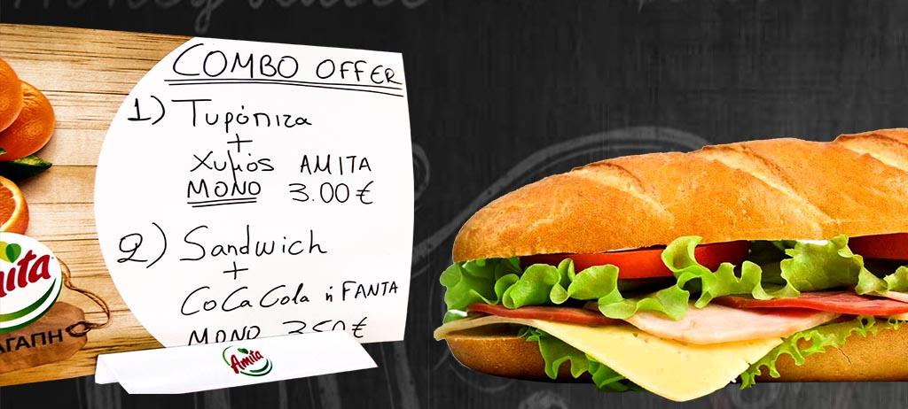 combo offer sandwich